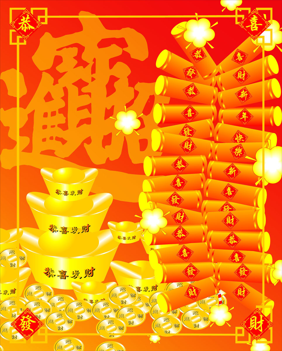 734 poster panels inkjet sticker printing 556 gold ingot gold ingot new year kung hei fat choy paintings