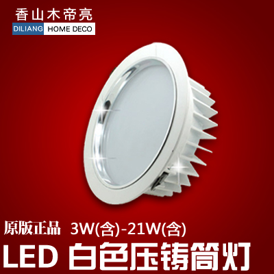 8 centimeters 7.5 lights embedded led downlight fogging 7 5 centimeters of themhave 3w4 inch 12w9 loone White diecasting