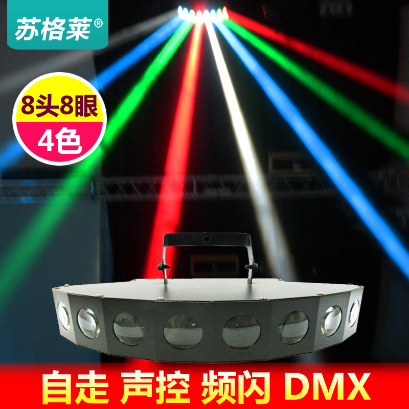 8 head light beam lamp ktv bar stage lighting laser light led light beam lights wedding lighting stage performances