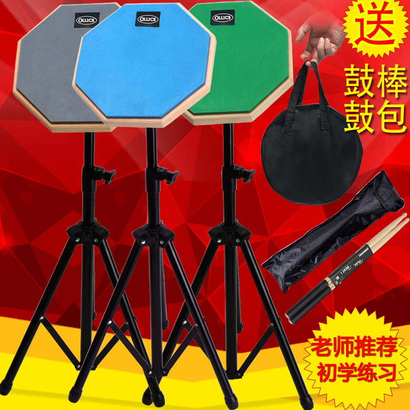 8 inch dumb dumb drum kit drum practice drums dumb drum pad mute pad stand to send packets mute guban shipping