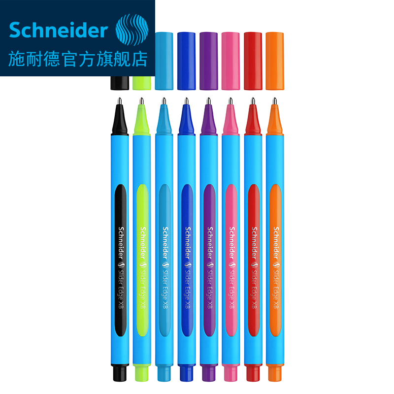 8 installed imported from germany schneider schneider cnpc oil pen student art painting design xb tip 0.8mm