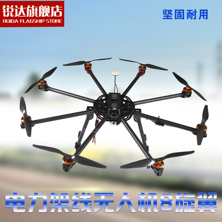 8 more than eight axis rotor uav power line power line patrol drones actinomycetes actinomycetes aircraft rui