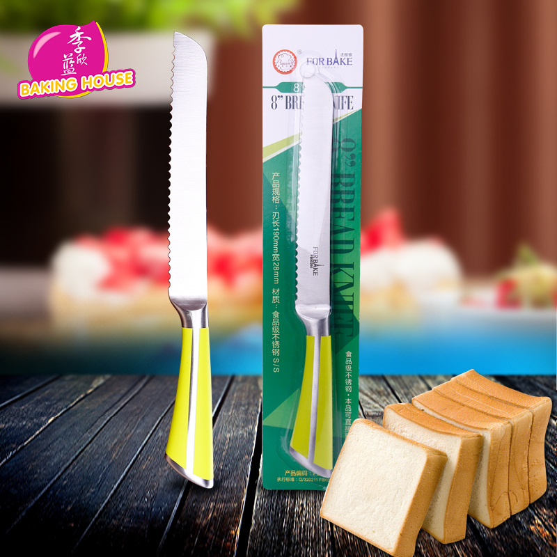 8 off baking baking tools law 10-inch saw blade serrated knife cake knife bread knife long knife
