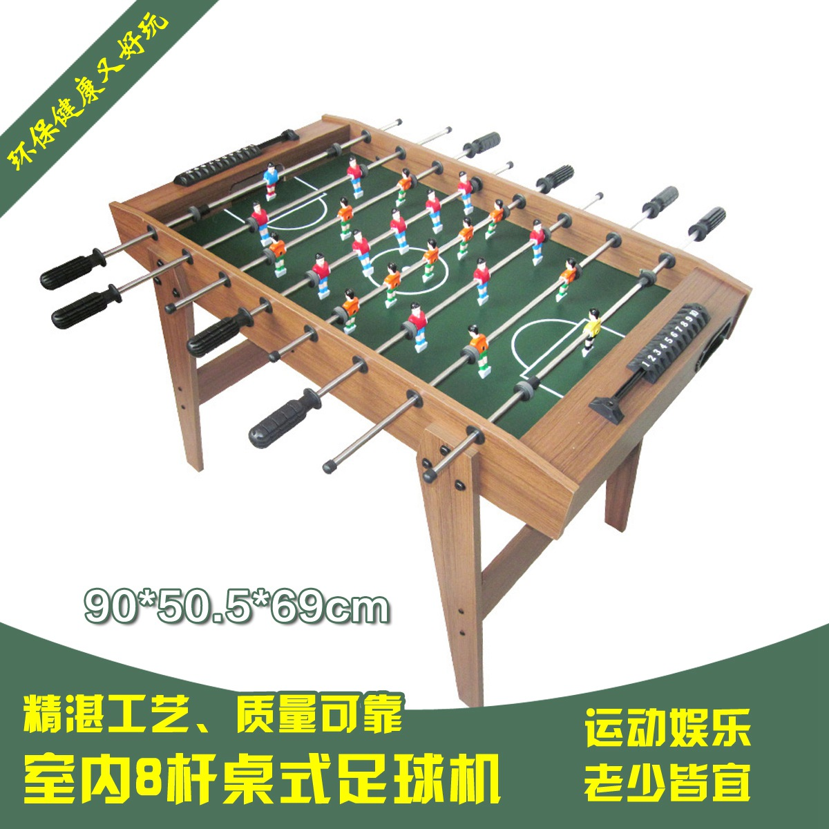 8 wooden pole indoor soccer foosball table football machine interactive tabletop board games paternity fitness toys for boys