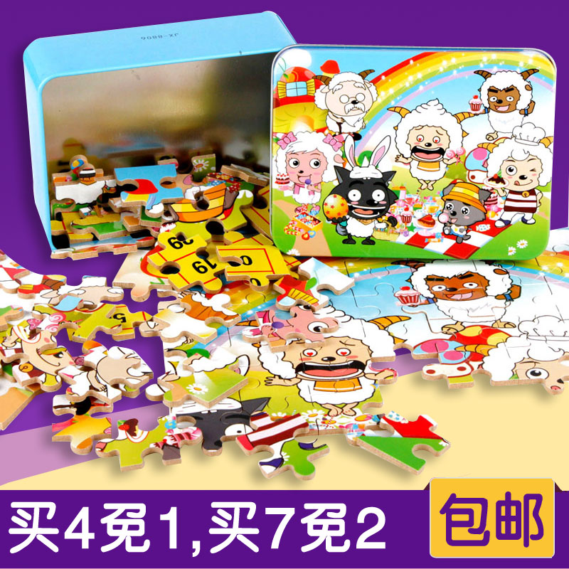 80 tin dimensional jigsaw puzzle and young children baby puzzle force plot wooden play aids 2-3-4-5-6-7-year-old
