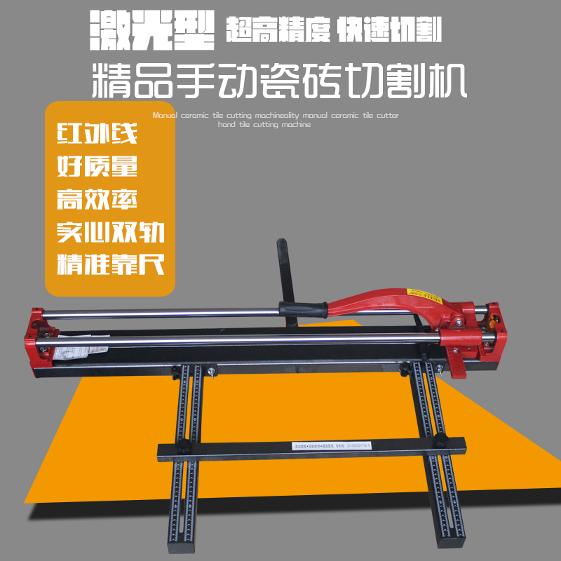 800mm manual tile cutter tile cutter machine new dual channel with laser manual tile cutter tile cutter push knife