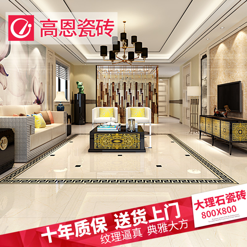 800x800 diamond marble tile full cast glaze slip floor tile living room floor tiles glazed tiles 800800 foshan
