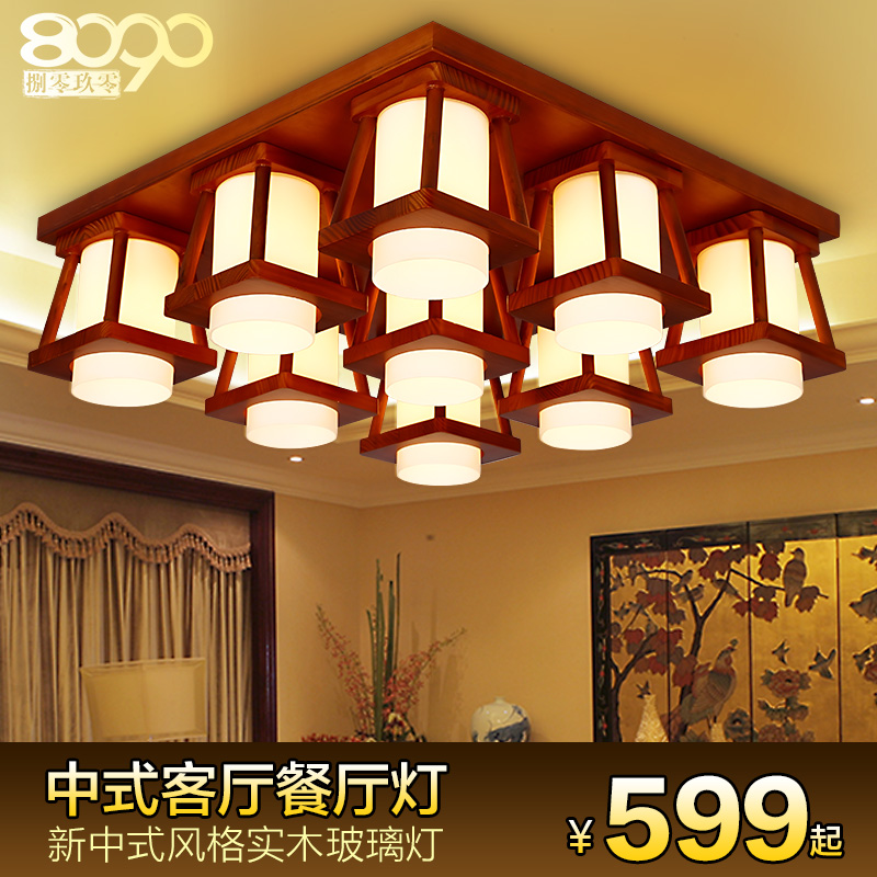 8090 lamps chinese wood light romantic master bedroom modern minimalist led ceiling lamp lighting southeast asia