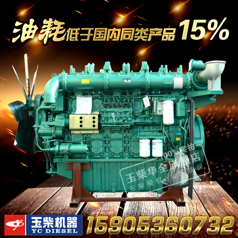 815KW shares large yuchai yuchai diesel diesel engine diesel generators supporting 800kw