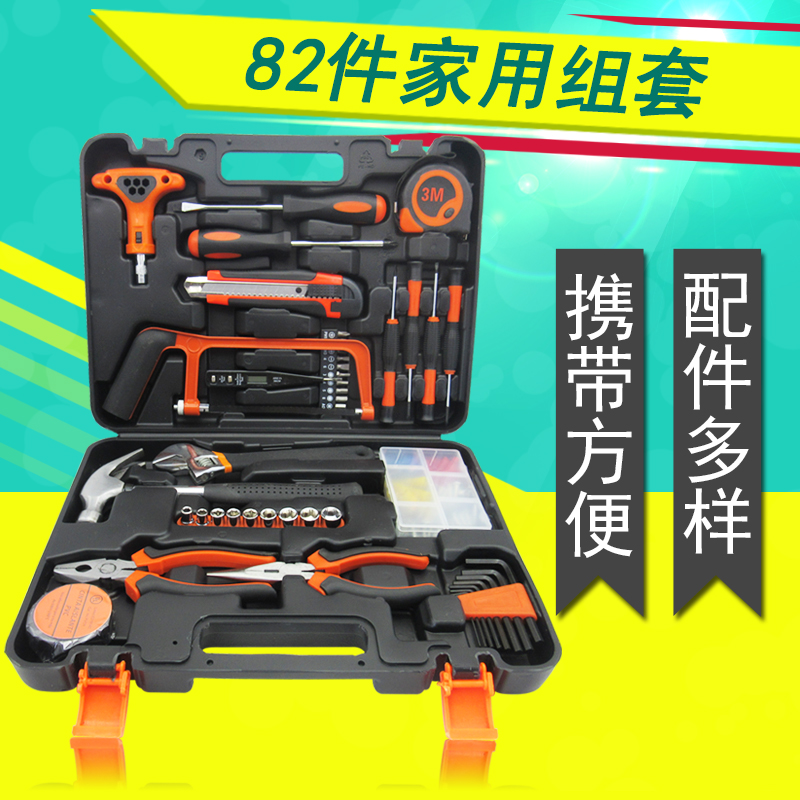 82 pieces of household manual tool set hardware tool set electrician carpentry repair kit box combination