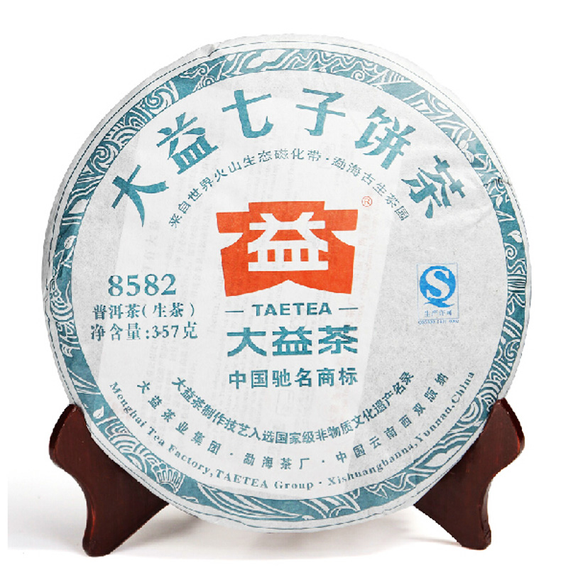 8582 great benefits pu'er tea raw tea brand tea 357g/301 batch of green tea cake yunnan seven cake tea cake boutique