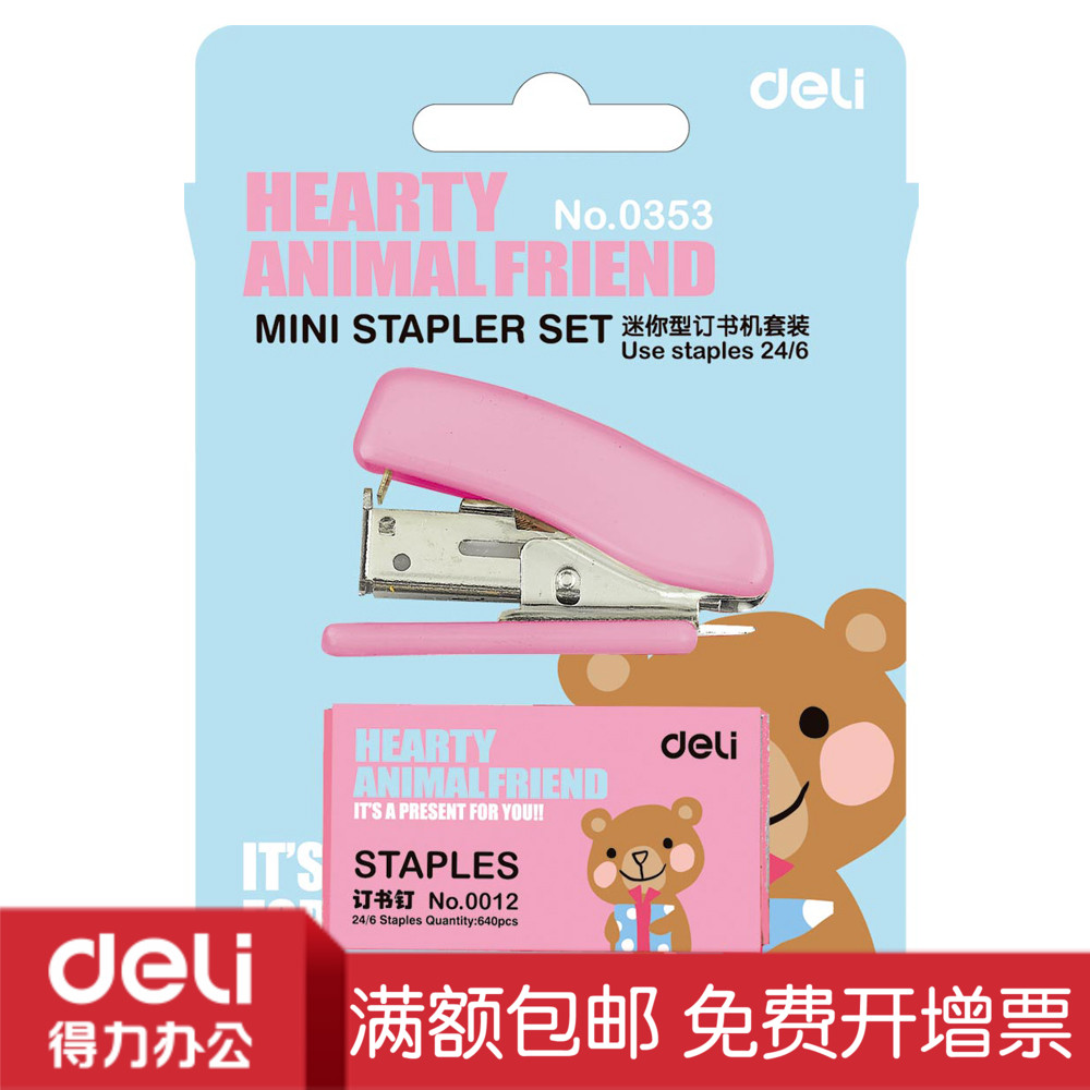 9 sets free shipping deli 0353 mini stapler mini stapler stapler stapler office suite with a needle