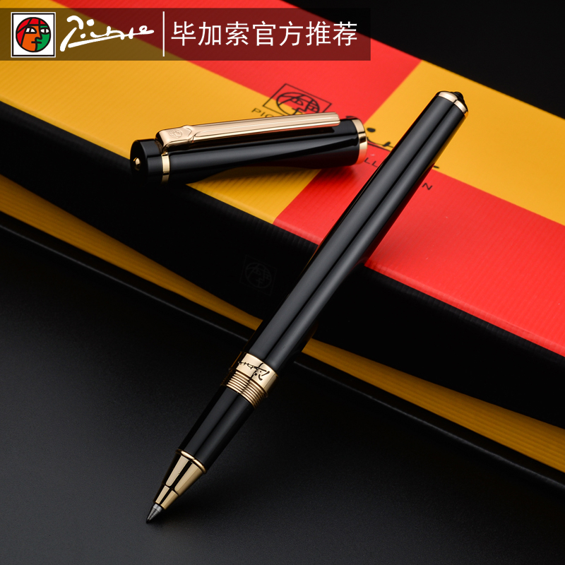 908 pure black gold clip pen roller pen authentic picasso pen roller pen office gift metal pen pimio