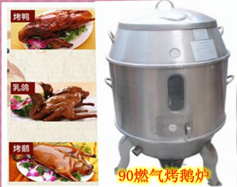 90CM double gas with a table transparentable hornos commercial oven roast chicken oven roast goose furnace oven genuine