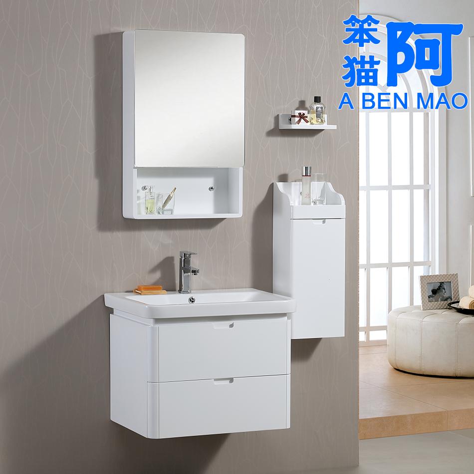 China Waterproof Bathroom Cabinet, China Waterproof Bathroom Cabinet ...