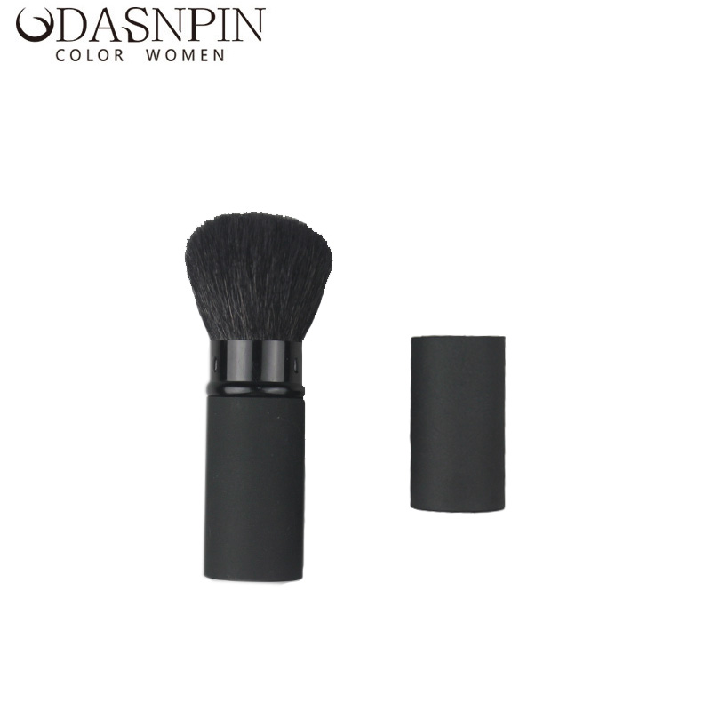 A dai shangpin makeup brush retractable brush powder brush blush brush loose paint brushes with lid portable beauty makeup brush tool