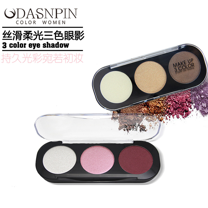 A dai shangpin silky soft g color eye shadow matte pearl eye makeup easy to color #5078
