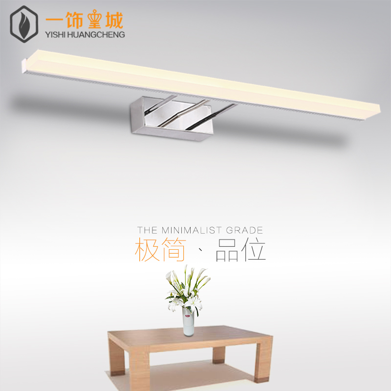 A decorated imperial led modern minimalist bathroom mirror light water fog lights bathroom mirror cabinet light makeup