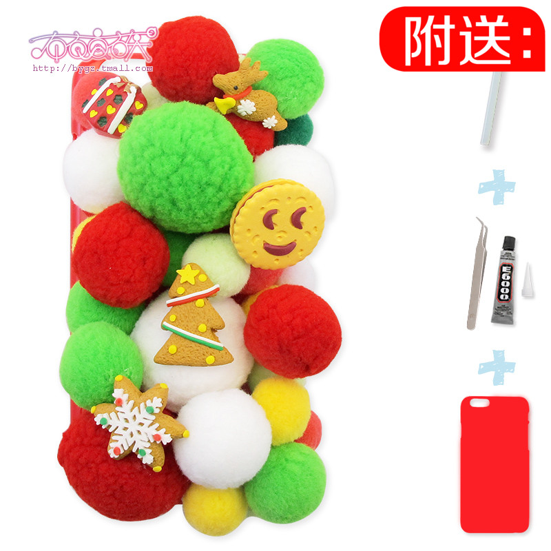 A free shipping deluxe edition christmas hairball series plush ball mobile beauty diy mobile phone shell material package