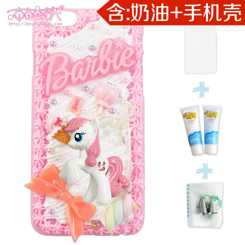 A free shipping my little pony horse unicorn resin siwan simulation cream diy mobile phone shell material package