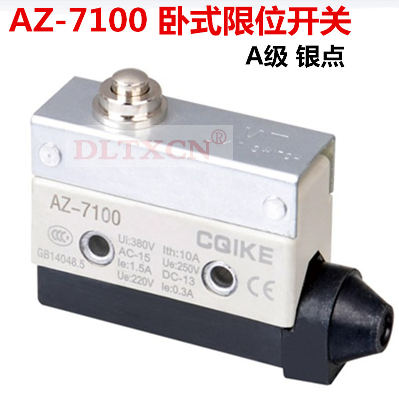 A grade az-7100 limit switch micro switch limit switch since the reset limit switch limit switch