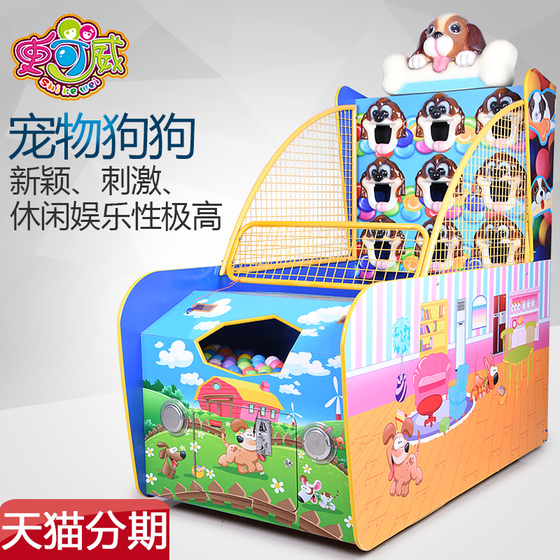A history of viagra pet dog children city arcade gaming city coin amusement amusement park facilities pitching game machine