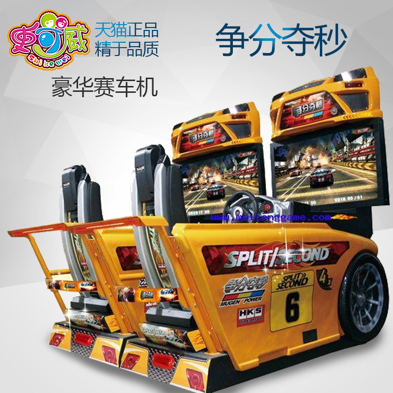 A history of viagra racing large video game machine arcade gaming city coin amusement arcade games luxury sports car race against time