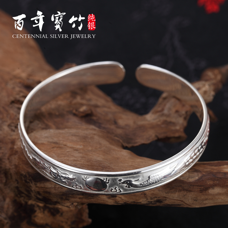 A hundred years treasure bamboo dragon and phoenix s999 sterling silver bracelet silver bracelet sterling silver bracelet bracelet silver bracelet