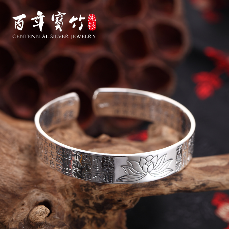 A hundred years treasure bamboo lotus sterling silver bracelet s999 sterling silver bracelet female ling's's sided national wind fine silver bracelet