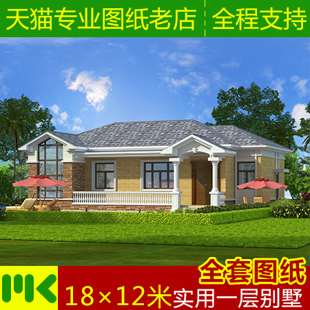Get Quotations · A Layer Of Four Room Villa Design Drawings From The  Building Of New Rural Housing Construction
