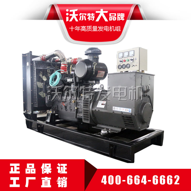 A lot of cash 250kw diesel generators three-phase mute grid diesel generators 250kw