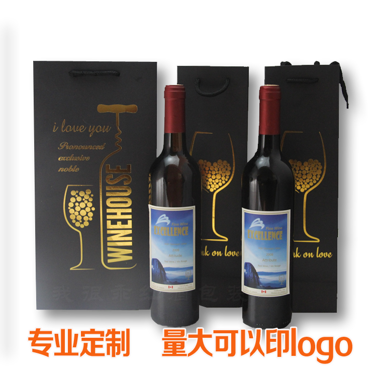A section of red wine double vessel wine bag wine bag tote bags tote bags large single branch 1.2 yuan double 1.5 yuan