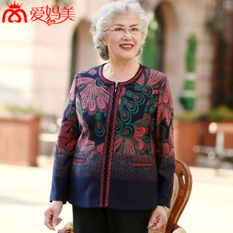 A single piece of fat mother dress middle-aged middle-aged women's intellectual models polyester coat/jacket cardigan autumn autumn elderly