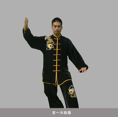 A statement was a fall and winter embroidery ssangyong tai chi clothing tai chi gold velvet embroidered clothes and tai chi performance clothing for men and women to build