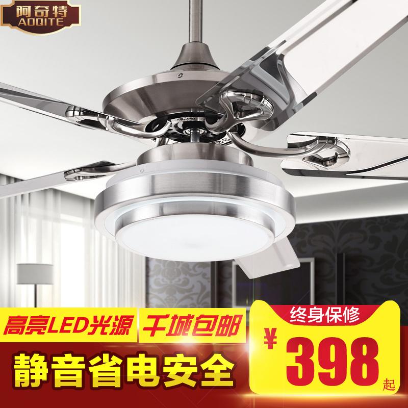 A Strange Color Stainless Steel Iron Leaf Ceiling Fan Light Lights Bedroom
