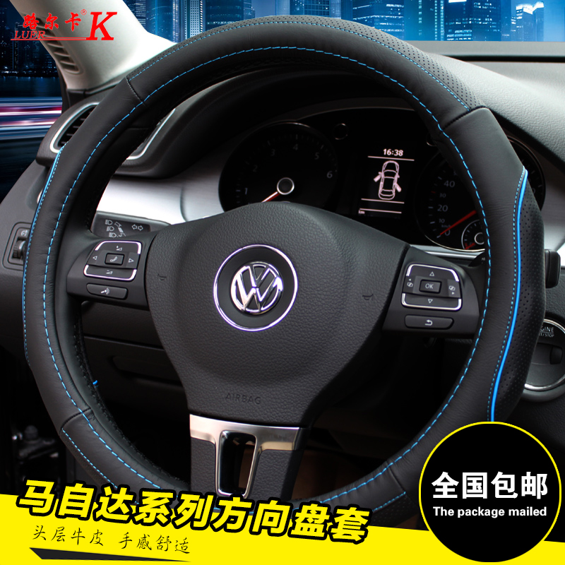 A tezi mazda cx-7 m6 horses 6 rui wing coupe mazda 8 leather steering wheel cover to cover four seasons