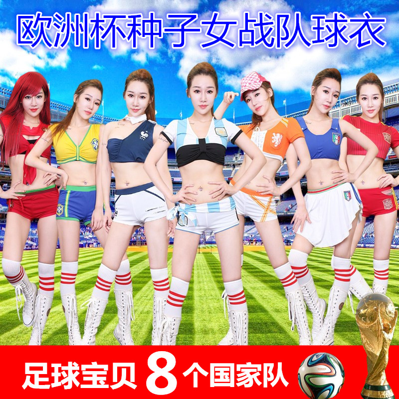 fb63d673b Get Quotations · A variety of argentina national cheerleading football baby  clothing ds costumes sexy female european cup jersey