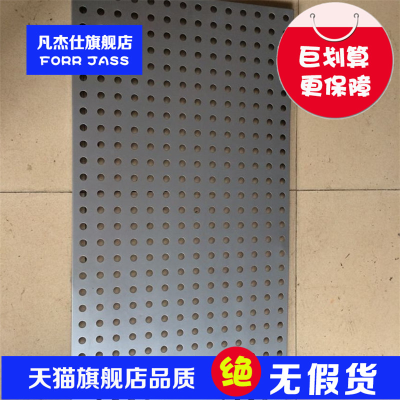 A variety of specifications galvanized perforated metal mesh sieve plate 13.358kj 2MM thickness 10MM hole ventilation cooling plate perforated plate