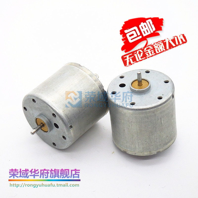A3530c micro brushless dc motor 12 v motors