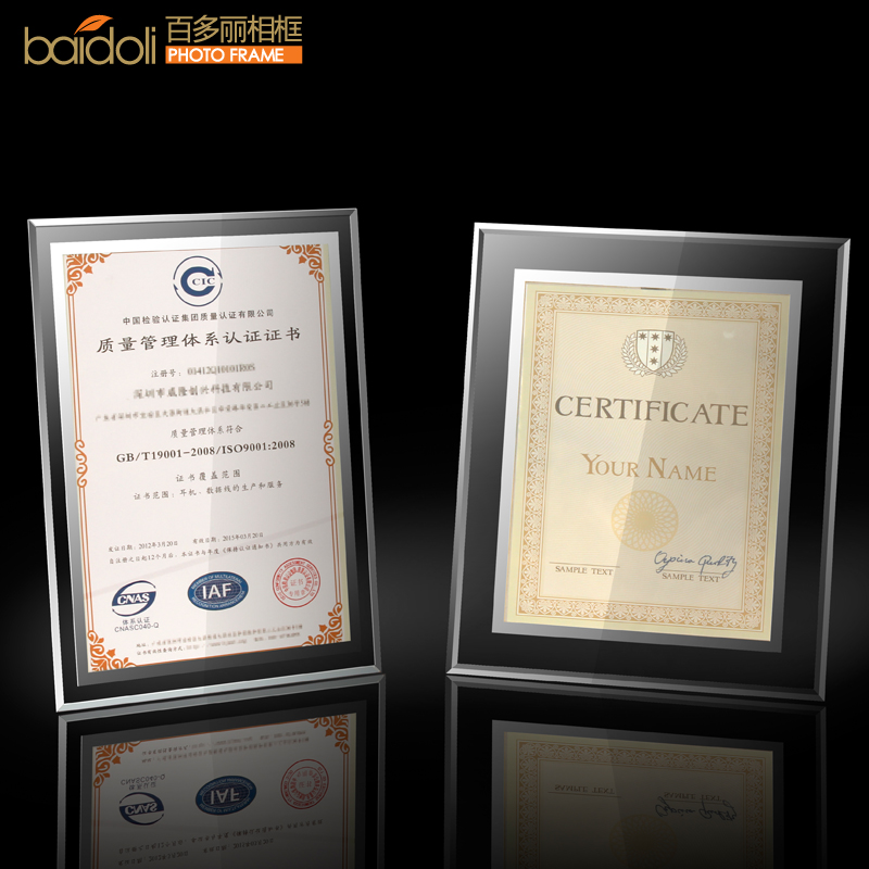 A4 crystal frame certificate frame 7 inch 6/8/10/12 children commendation glass photo frame 6-inch photo printed logo