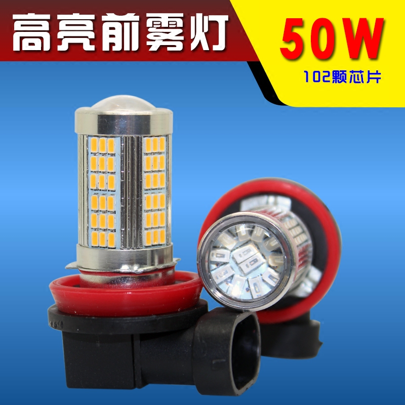 A9 ax3 l60 dongfeng fengshen a60 ax7 modified lit led front fog lights + strobe fog lamps high power