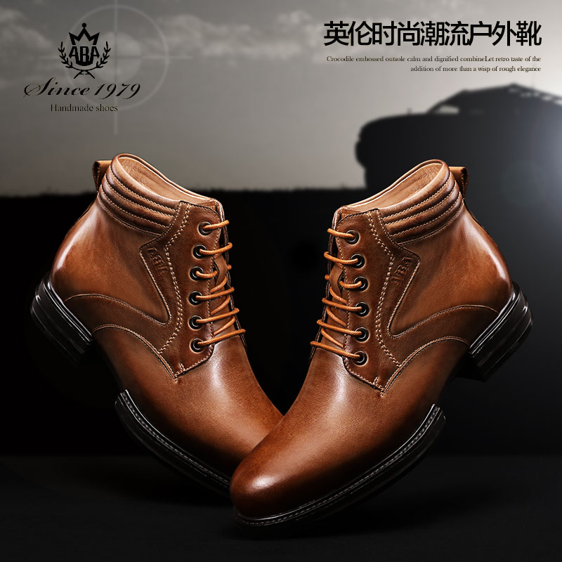Aba trend padded boots male boots british leather men boots boots outdoor boots warm cotton boots boots round
