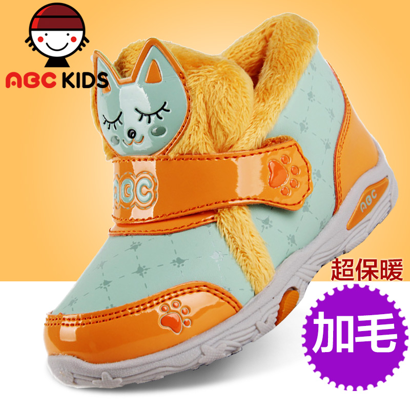 Abc children's shoes women's shoes 2016 autumn new children's summer children's sports shoes children shoes female child padded cotton shoes large cotton shoes