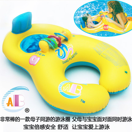 Abc mother and child seat child seat ring baby swim ring armpits ring floating ring armpit circle swimming laps boat swim swim with the mother and child