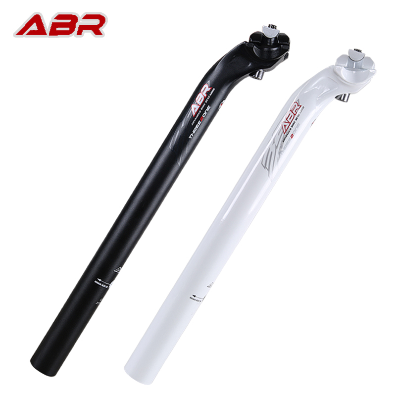 Abr mountain bike saddle seat bicycle seat tube seat tube aluminum seatpost lightweight single nail after floating seat tube