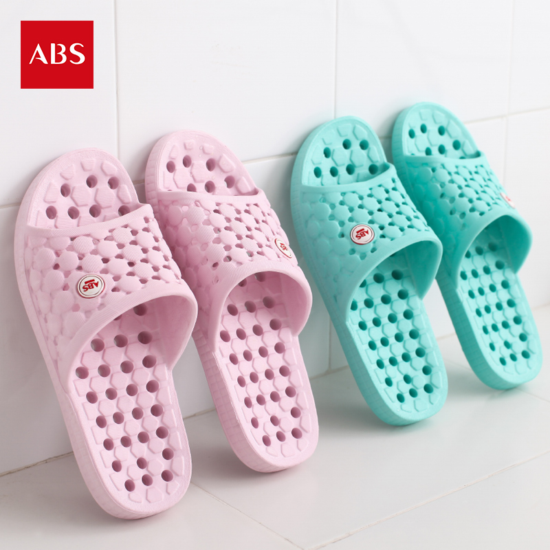 Abs/love each other slip bathroom slippers home slippers couples massage indoor plastic bath sandals and slippers female summer