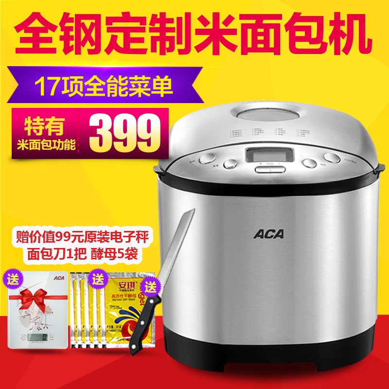 Aca/north american electric ab-2sn08 stainless steel toaster rice bread household appliances automatic genuine special