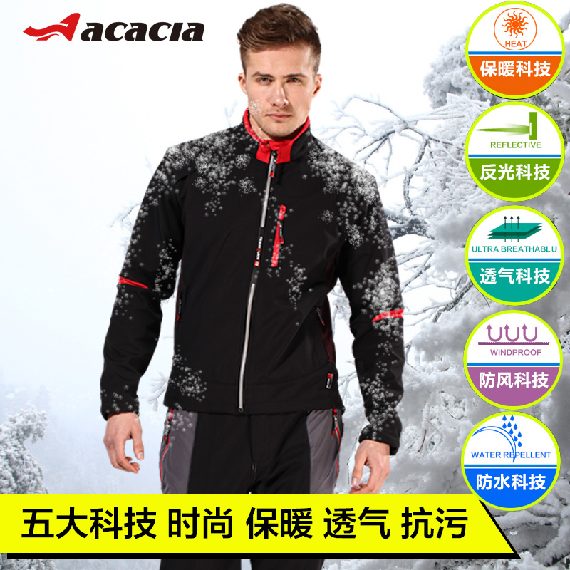 Acacia riding pants riding pants windproof winter riding clothes fall and winter leisure suit weatherproof fleece cycling wear