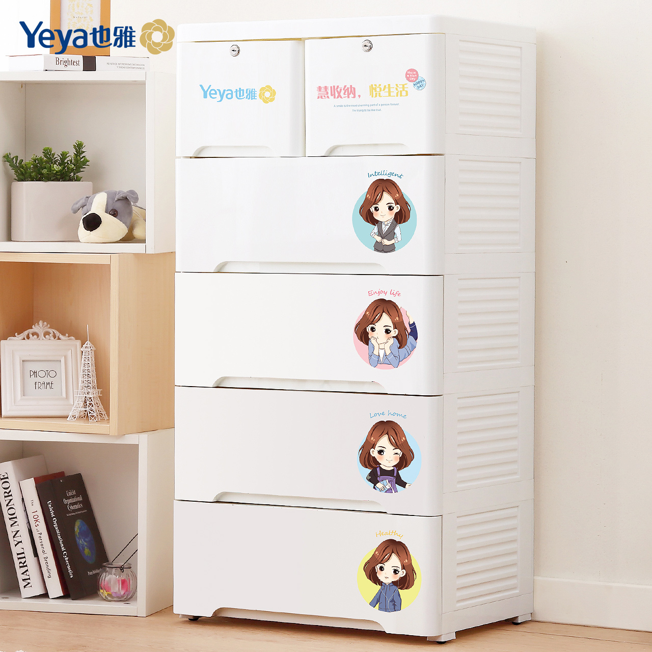 Accor also yeya household plastic children's baby wardrobe drawer storage cabinets lockers finishing cabinet chest of drawers