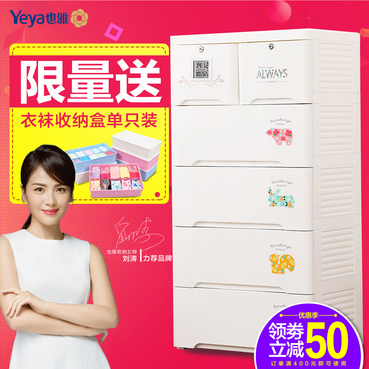 Accor also yeya plastic storage cabinets lockers baby child wardrobe drawer chest of drawers shoe lockers thick